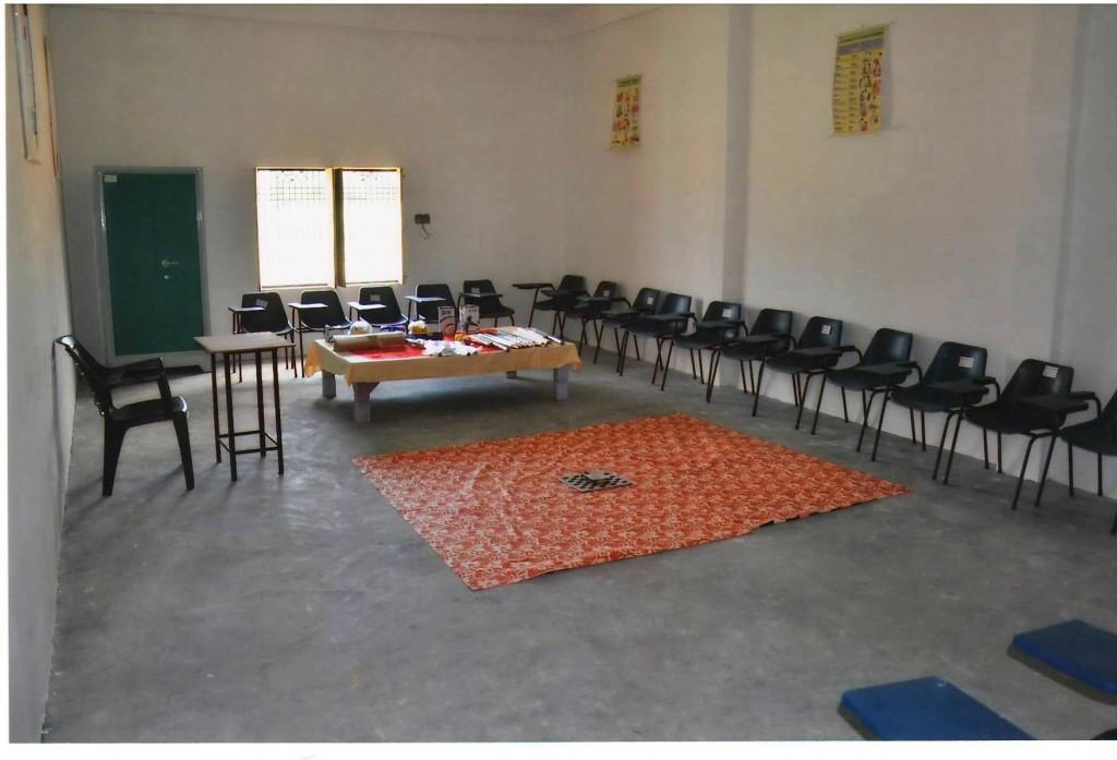 Health & Physical Education Recourse Centre