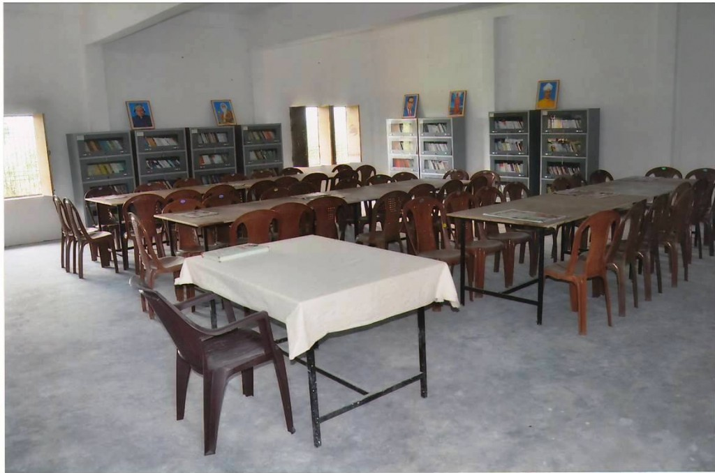 Library Cum Reading Room